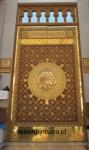 Replika Pintu Nabawi